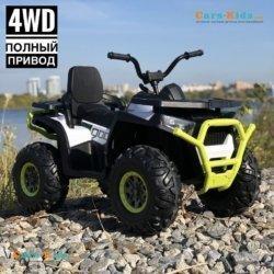Электроквадроцикл XMX607 Т007МР 4WD белый (полный привод, колеса резина, кресло кожа, пульт, музыка)